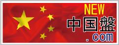 中国力.com